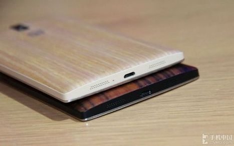 OnePlus One: StyleSwap Cover in Holz-Optik | Pakistan New Mobile phone and their specification Website | Scoop.it
