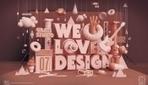 Graphic Designer Creates Brilliant 3D Typographic Artwork - DesignTAXI.com   Web advertising   Scoop.it