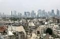Location, achat, confort, le logement en France par l'INSEE - France Info | Approche innovante de l'immobilier | Scoop.it