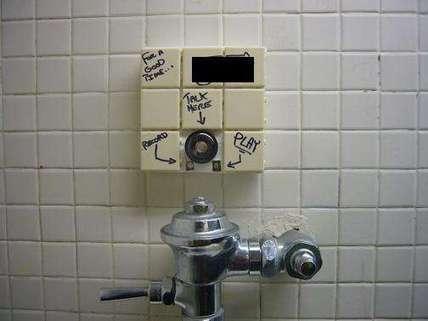 Audio bathroom graffitti box | DESARTSONNANTS - CRÉATION SONORE ET ENVIRONNEMENT - ENVIRONMENTAL SOUND ART - PAYSAGES ET ECOLOGIE SONORE | Scoop.it
