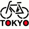 Tokyo By Bike