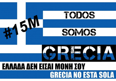 We all are Greeks - Saturday 18th of February, international mobilization day | March to Athens | Scoop.it
