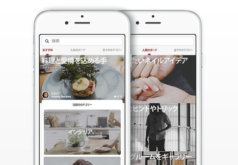 Pinterest Co-Founder Evan Sharp On International Ambitions, The Apple Watch, The SF Housing Crisis AndMore | Pinterest | Scoop.it