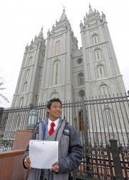 Mormon Latinos conflicted over Romney | Cultural Geography | Scoop.it