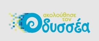 ταξίδι στον ελληνικό πολιτισμό | more tools | Scoop.it