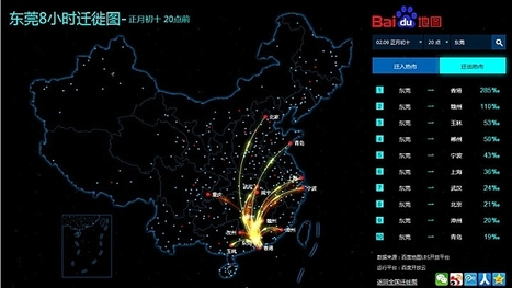 Chine : Le suivi d'une opération de répression de la prostitution révèle une surveillance massive des téléphones mobiles · Global Voices en Français | Intervalles | Scoop.it