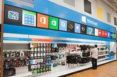Microsoft's canceled 'Project Brazil' took aim at Amazon, eBay | TechTalks | Scoop.it