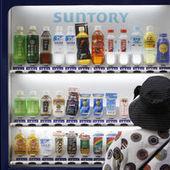 Le propriétaire d'Orangina, Suntory, s'intéresse aux boissons de GSK   Orangina   Scoop.it