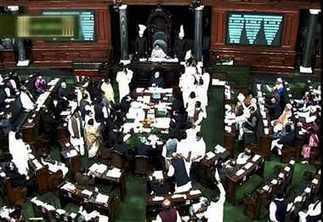 राज्यसभा में लोकपाल बिल पर लगी मुहर, आज लोकसभा में होगा पेश-News in Hindi | News in Hindi | Scoop.it
