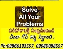 Benefits of Online Jyothisham in Telugu   Poojalu & Homalu   Scoop.it