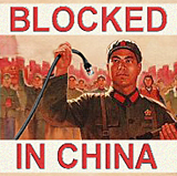 Why isn't LinkedIn Blocked in the People's Republic of China? | OPTIMISER SA PRESENCE SUR LINKED IN VIA SCOOP.IT ET PHILIPPE TREBAUL | Scoop.it