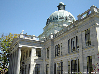 Pennsylvania Issues First Same-Sex Marriage License | GLBT Advocacy | Scoop.it