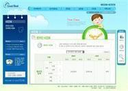 Children to learn the Web site template PSD | PSDTex | Scoop.it