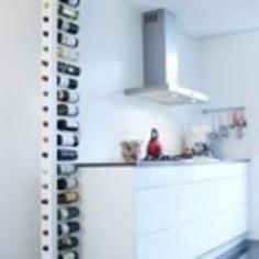 Wijnpaal « Woonhome.nl | Le meilleur des blogs sur le vin - Un community manager visite le monde du vin. www.jacques-tang.fr | Scoop.it