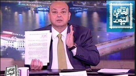 قناة القاهرة اليوم بث مباشر مع عمرو أديب Alkahera Alyoum Live - مدونة الجامع العربية | تحميل العاب وبرامج | Scoop.it