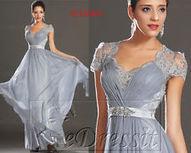 Nouveauté 2013 eDressit robe de mariage / cérémonie/ soirée/ cocktail   les plus belles robes de soirée   Scoop.it