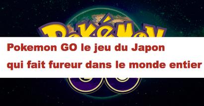 Pokemon Go : l'application IOS et Android qui fait fureur | japon | Scoop.it