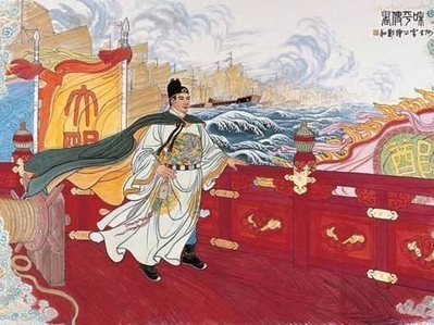 Zheng He's Voyages to the Western Sea   Year 4 History: First Contacts - Zheng He   Scoop.it