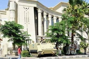 """تزايد اعداد المتظاهرين أمام """"الدستورية"""" وسط اجراءات أمنية مشددة   Égypt-actus   Scoop.it"""