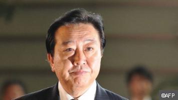 Japon: le Premier ministre Noda donne la priorité à la reconstruction | voila actualités | Japon : séisme, tsunami & conséquences | Scoop.it