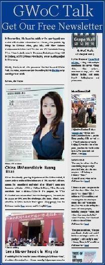 China wine distribution: Summergate seeks investor | Grape Wall of China | Southern California Wine and Craft Spirits Journal | Scoop.it