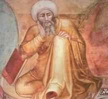 History of Philosophy 151 - Single Minded: Averroes on the Intellect (Podcast) | Pahndeepah Perceptions | Scoop.it
