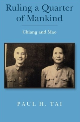 Review: Compelling narrative about Chiang, Mao, birth of modern China | Stuff I Found Intriguing | Scoop.it