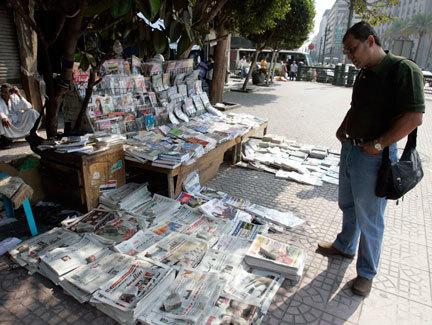 Egypte : les journalistes en colère   Égypt-actus   Scoop.it