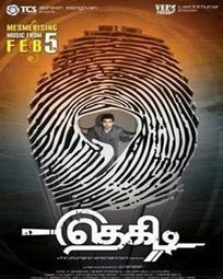 Thegidi (2014) Cast and Crew | Tamil Movie - MusikCine | MusikCine | Scoop.it
