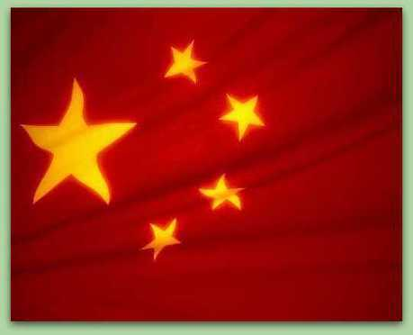 China Vows Its Communist Ideology Will Rule The Internet – BB4SP | Conservative Politics | Scoop.it