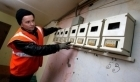 The municipal services in Moscow to become interactive - The Voice of Russia | Business in Russia | Scoop.it