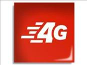 4G de SFR : le déploiement, des débits jusqu'à 77 Mb/s, les mobiles éligibles   4G   Scoop.it