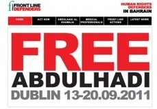 Bahrain - Adam Shapiro finally gets to Meet jailed HRD Abdulhadi Al Khawaja | Front Line | Human Rights and the Will to be free | Scoop.it