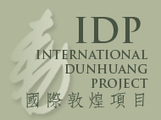 Welcome to the International Dunhuang Project | Authors in Motion | Scoop.it