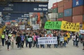 From New York to Hong Kong: Striking workers shut down fast food joints, ports and schools | rabble.ca | Critical Th3ory | Scoop.it