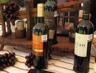 3 apps para amantes del vino   El Financiero   Maridaje   Scoop.it