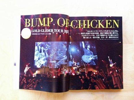 MUSICA(ムジカ) » MUSICA最新号「GOLD GLIDER TOUR」初の徳島公演、密着!   BUMP OF CHICKEN   Scoop.it