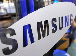 Samsung Seizes 60% of Egyptian Smart Phones Revenues In 2012 | Égypte-actualités | Scoop.it