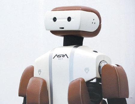 軟銀「機器人平台」 攻客製化 | 國際財經 | 全球觀察 | 聯合新聞網 | HOT NEWS | Scoop.it