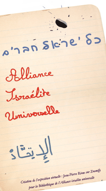 Exposition virtuelle de l'Alliance Israélite Universelle | Archives  de la Shoah | Scoop.it