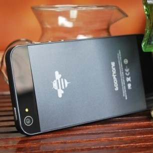 iPhone 5 May be Viewed as a Clone Device in China; Lawsuit Incoming | North America, South America, and Asia | Scoop.it