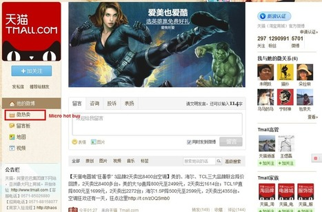 Sina Weibo entreprise 2.0 - Marketing en Chine | entreprise marketing | Scoop.it