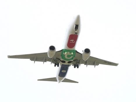 Transavia ouvre une première base européenne à Munich - Air & Cosmos | AFFRETEMENT AERIEN KEVELAIR | Scoop.it
