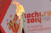 JO 2014: le programme de Sotchi, jour par jour - L'Express | TOP | Scoop.it