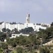 Dozens of American colleges, universities reject ASA boycott | Jewish Education Around the World | Scoop.it