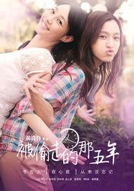 The Stolen Years (2013) Chinese Full Movie Online - Full China Movie Online | skyblazers94 | Scoop.it