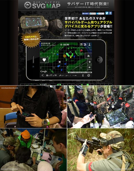 Hyperdouraku Tries The SVGMAP App | Airsoft Showoffs | Scoop.it