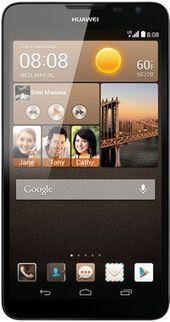 Huawei lanza el nuevo Ascend Mate2 4G - Árbol de Noticias   Tecnología   Scoop.it