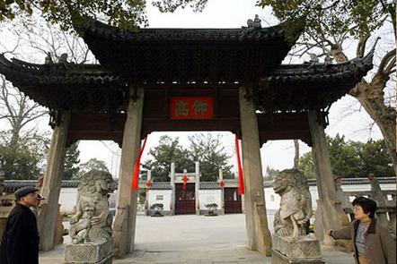 Shanghai Confucius Temple - ecns | Ancient Origins of Science | Scoop.it