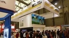 Secop upgrades to Gold Partnership on hydrocarbons21.com - hydrocarbons21.com | HVAC & Compressors News | Scoop.it
